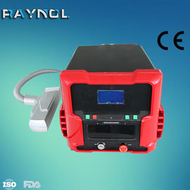 China Portable 1064nm / 532nm Q-switch Nd:YAG KTP Laser Blue / Black Eye Tattoo Removal Machine supplier