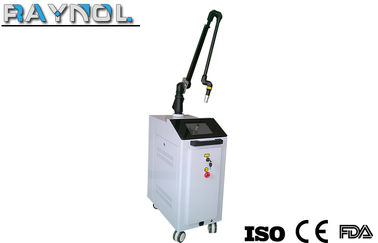 China Medical Technology Q Switch Nd:YAG Laser Equipment For Birth Mark Removal , Vascular Removal factory